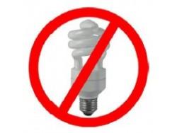 Eclairage sans nuisances