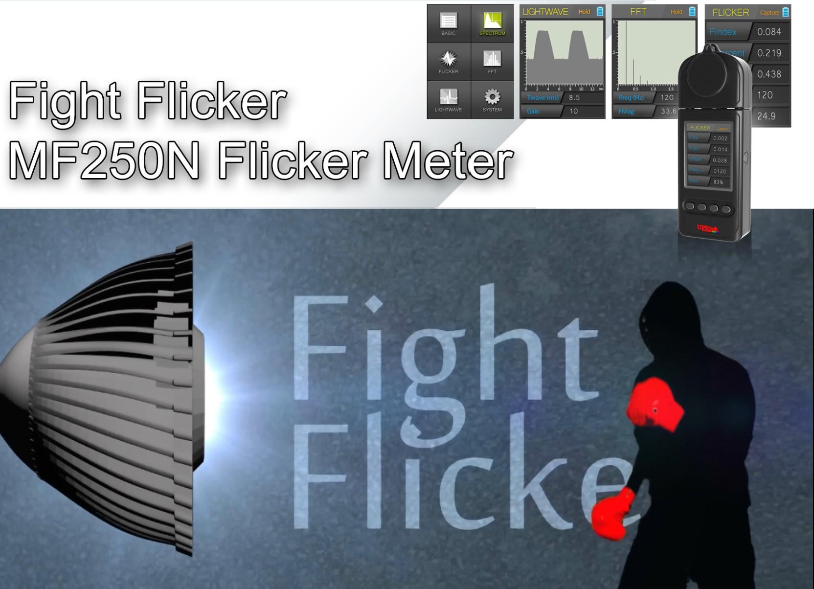 image flicker meter